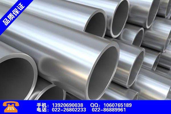 抚州乐安6061铝板和3003新价格行情