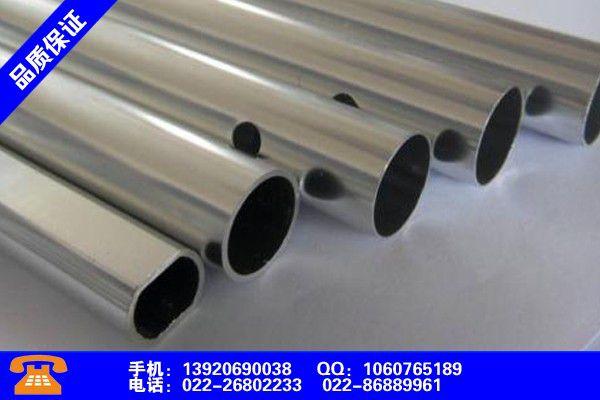 福州7075铝板生产怎么选择