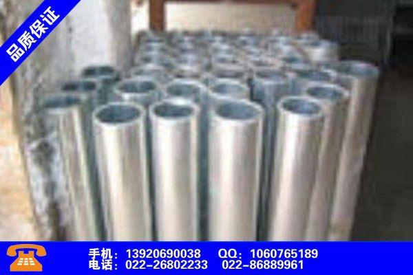 成都简阳铝板材生产厂家价格公道
