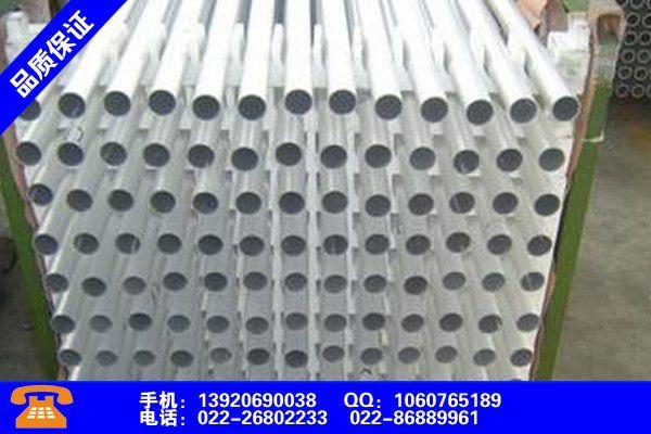 怀化6061无缝铝管值得信赖