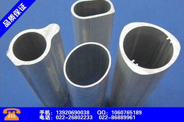 辽宁6063铝管发展必然