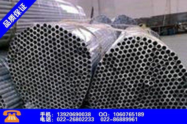 钦州6061铝管产品范围