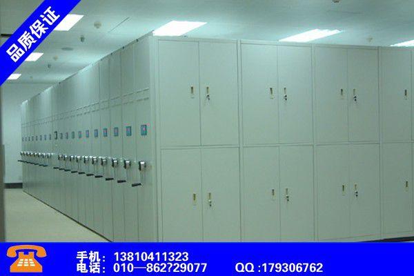 庆阳镇原密集保管箱厂家价格优惠