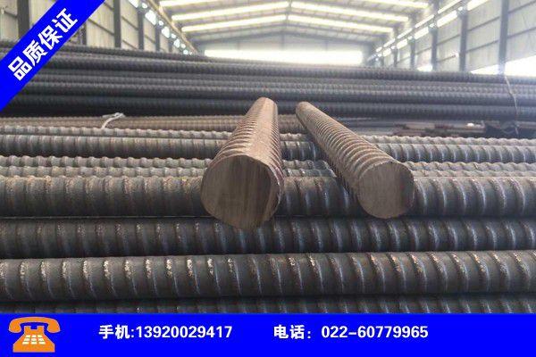 烏魯木齊頭屯河精軋螺紋鋼加工工藝產品使用有哪些基本性能要求