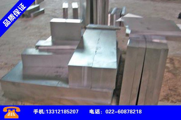 石家庄藁城模具钢2738是什么材料品质管