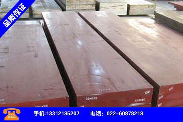 陕西咸阳2738模具钢消费