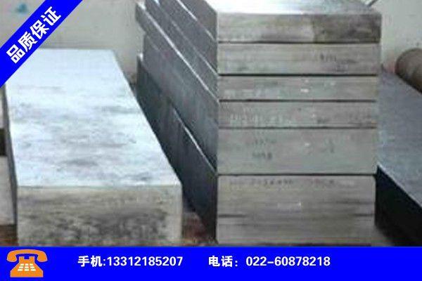 石嘴山平罗模具钢号对照表生产商