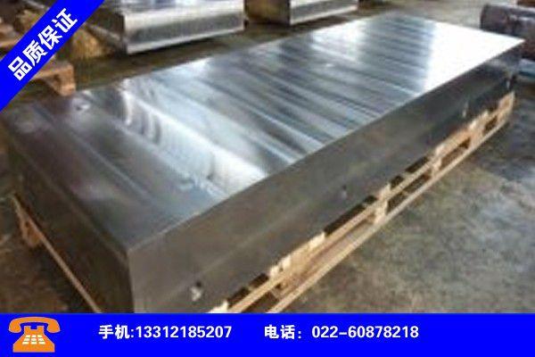 赣州定南模具钢材型号一览表值得期待