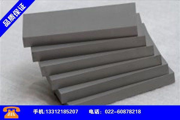 河南漯河dc53模具钢热处理随时发货