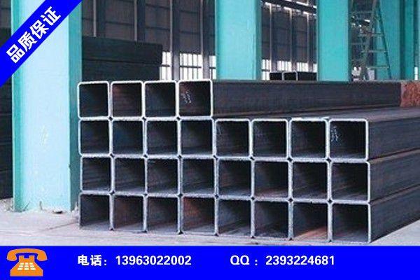 邵阳新宁厚壁无缝方矩管规格表大全品质文件