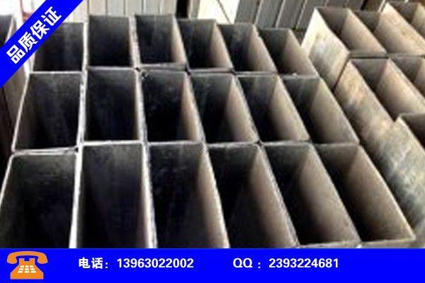 重慶潼南大口徑方矩管生產廠家發展簡介