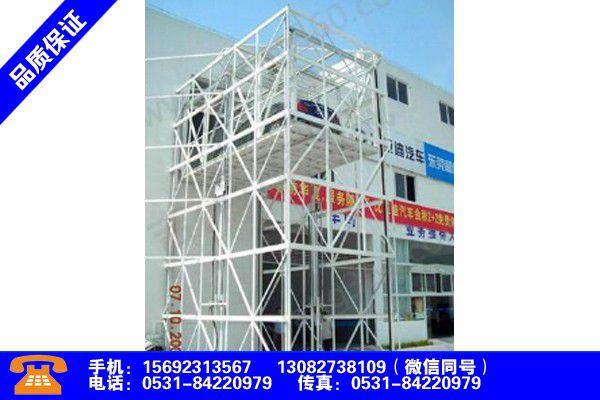 广西百色小型升降电动货梯产品的广泛应用情