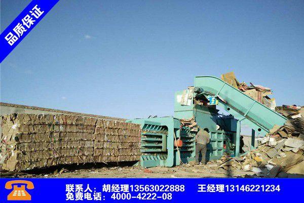 贛州寧都廢紙打包機80100噸市場新聞