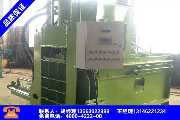 贵港桂平废纸打包机80100吨详细解读