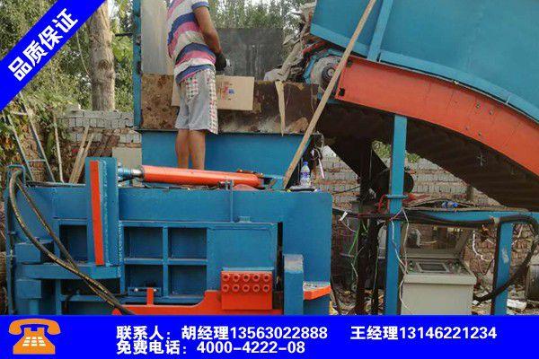 陕西渭南废纸壳打包机专业企业