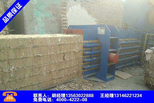 臺州三門收購廢紙打包機危險有害行業出爐