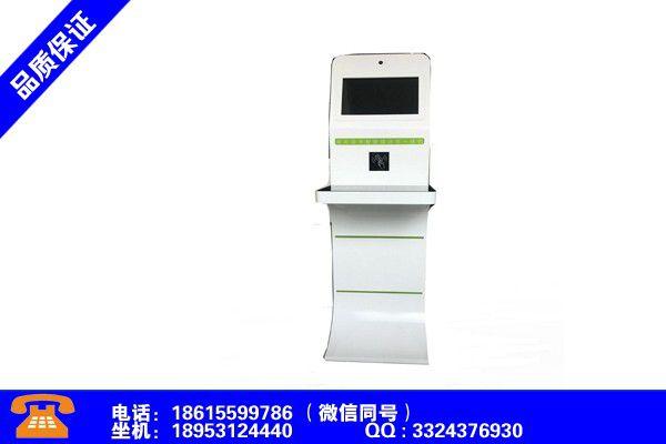 威海环翠电子班牌产品的生产与功能
