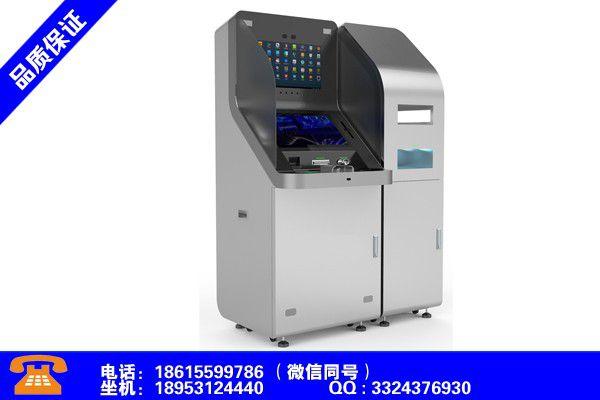 菏泽巨野政务机关自助打印终端机产品使用误