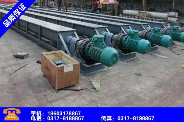 保定徐水星型卸料器型号企业产品