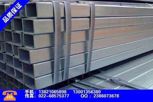 吳忠同心大口徑方管的重量計算公式品質改善