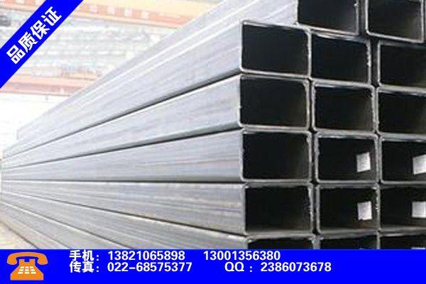 寧波江東大口徑方管規格及重量歡迎您購買