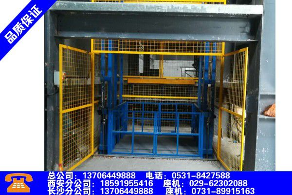 昆明东川货用移动升降机高端品质