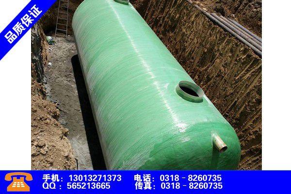 蚌埠蚌山缠绕型玻璃钢化粪池产业发展