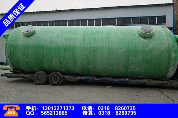 伊春汤旺河成套玻璃钢化粪池实体生产企业