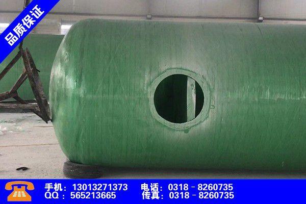 乌鲁木齐乌鲁木齐玻璃钢化粪池国标型号市场