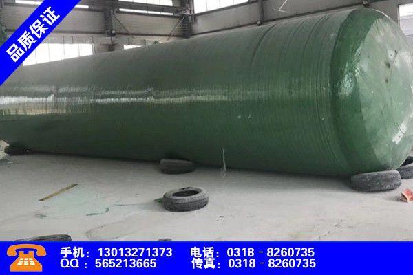 南京溧水成套玻璃钢化粪池品牌战略是提高竞