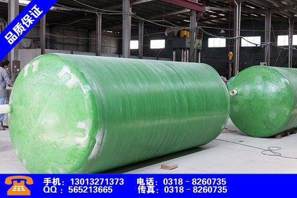 四平梨树环保型玻璃钢化粪池市场有哪些变化