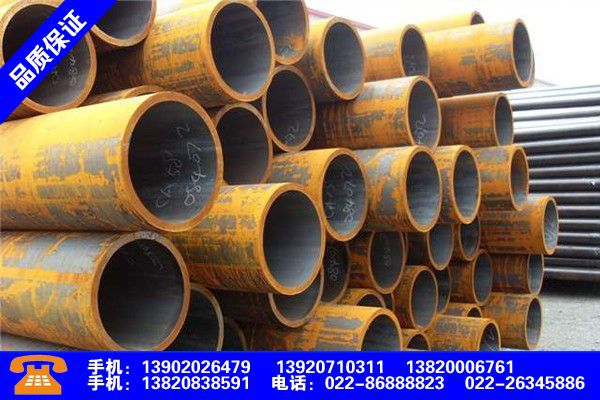 無縫鋼管規格表直徑無縫鋼管重量對照表代理