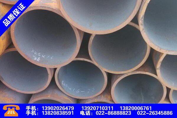 泰安岱岳无缝钢管内径规格表在哪些地方