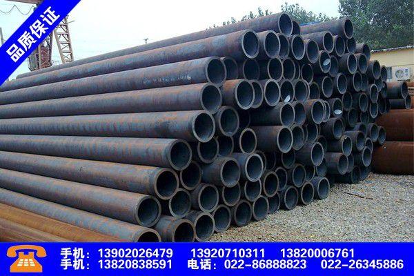 南阳西峡无缝钢管重量计算生产供应