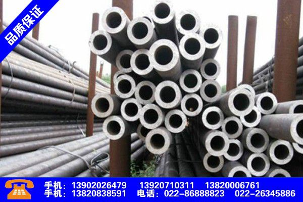 平顶山宝丰无缝钢管重量表产销价格及形势