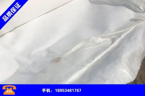 临沧双江防渗土工膜规范聚焦行业