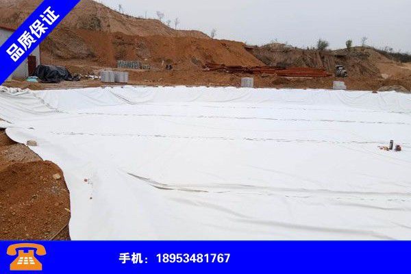 邯郸峰峰矿土工膜规范相关内容
