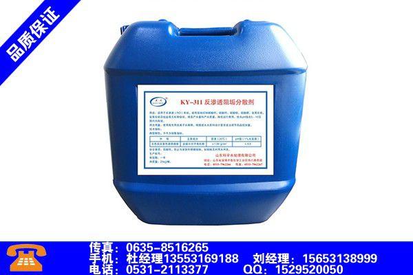 衡水辛集反渗透阻垢剂标准液报价综述