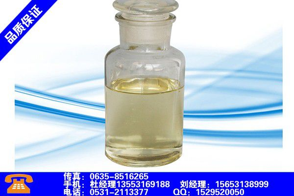 ge反渗透阻垢剂mdc220反渗透阻垢剂