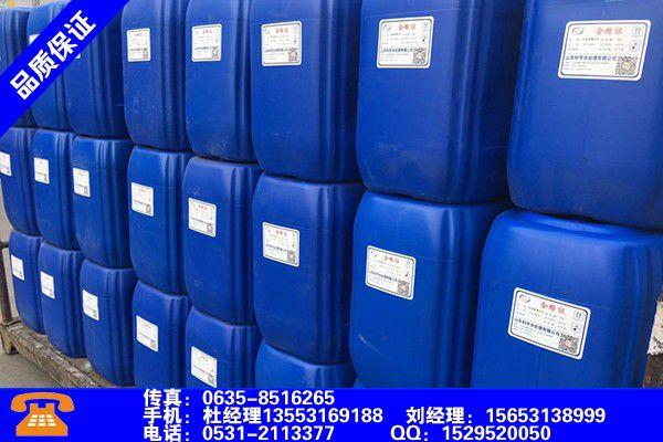 邯郸肥乡酸性反渗透阻垢剂报价表