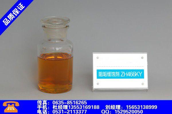 咸寧赤壁XQ清洗緩蝕劑批發