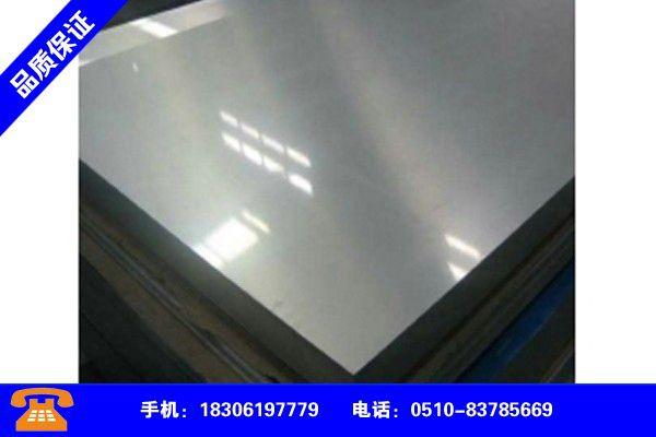 宁波海曙精密不锈钢板201什么意思需要多
