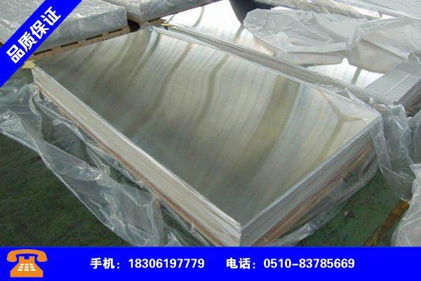 淮安盱眙精密不锈钢板标准号坚持追求高质量产品