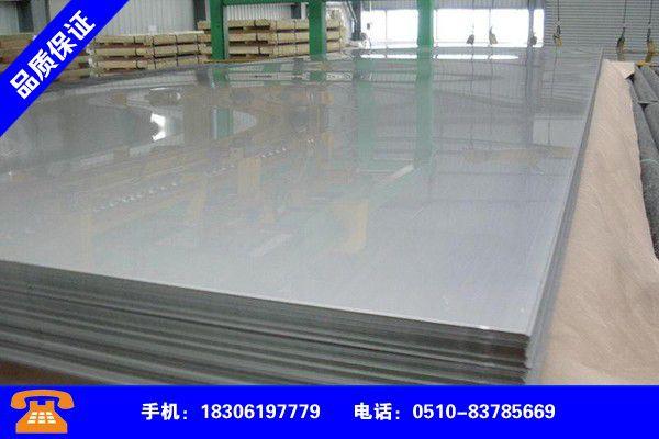 杭州余杭精密不锈钢板金钱板图片技术创新