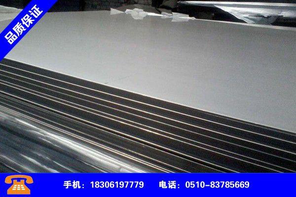 黑河逊克精密不锈钢板201与304的区别