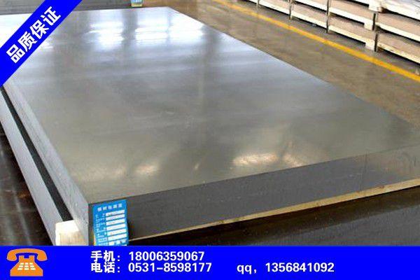 广西桂林铝板材生产厂家新闻咨询报价