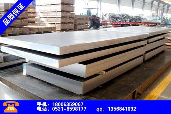 辽宁丹东铝板和铝合金板的区别各类产品的不
