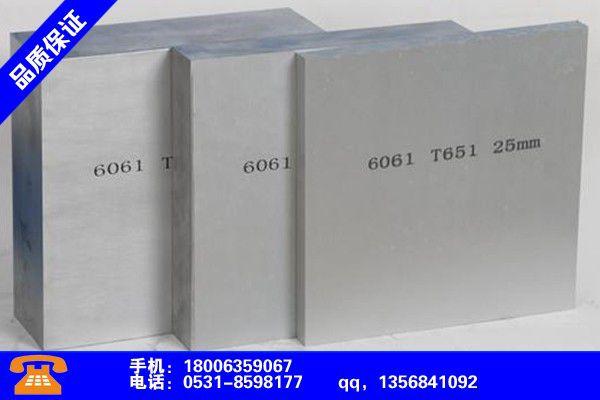 茂名电白铝板6061品质提升