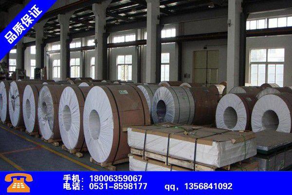 河北沧州铝板的密度是多少欢迎您垂询