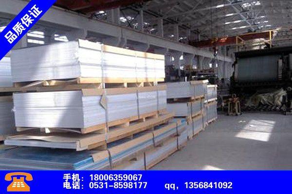 湖南岳阳铝板和铝合金板的区别产品的选择常